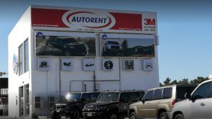 Oil & Filter Change with FREE Car Health & AC System Check By AUTO RENT
